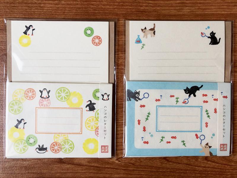 古川紙工 夏のレターセット2種類