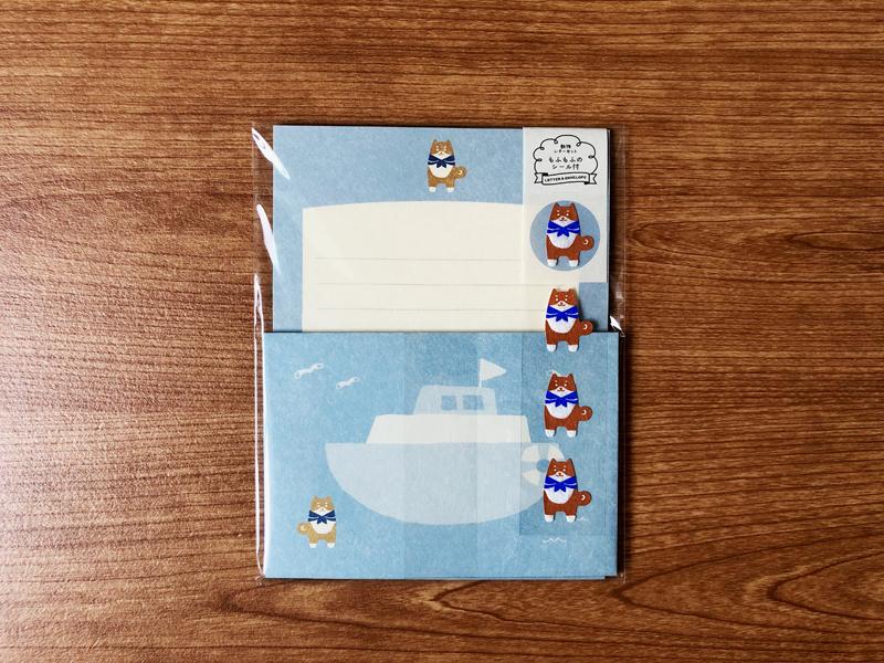 古川紙工 夏のレターセット3種類
